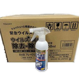 TOAMIT 除菌フレッシュ ノンアルコール 除菌スプレー