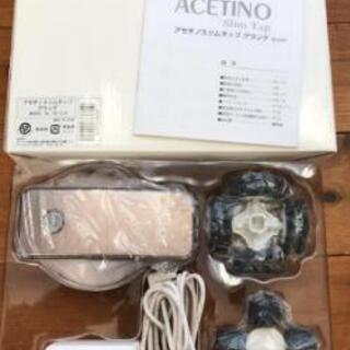 アセチノ スリムタップ グランデ Grande ACETINO ...