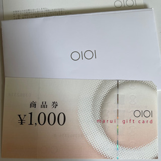 OIOI マルイ商品券 ¥1,000分