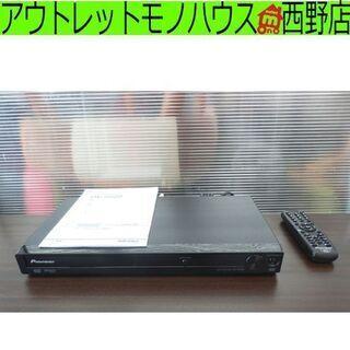 DVDプレーヤー リモコン付き 2014年製 パイオニア DV-...