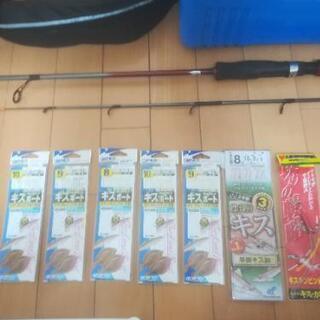 キス釣り用品セット − 兵庫県