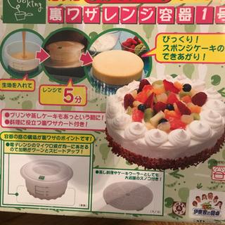 5分でケーキ 裏技レンジ容器