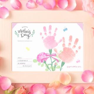 【残席3】手形足形de母の日・父の日プレゼント♪ ※完全予約制の画像