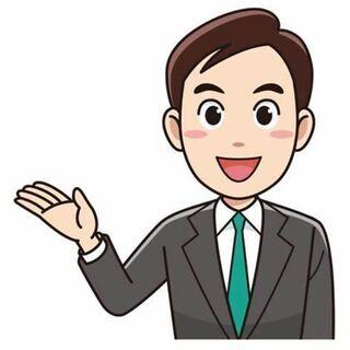 【知識を持って始められるから安心】手出し0円からすきま時間でOK...