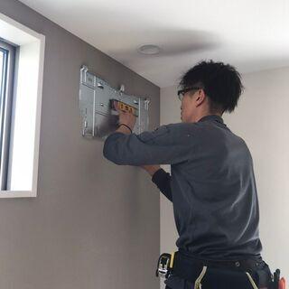 単発OK【フリーランス】茨城県エリアで電気工事、エアコン修理、メ...
