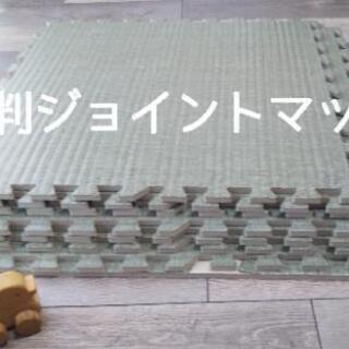大判 ジョイントマット/パズルマット