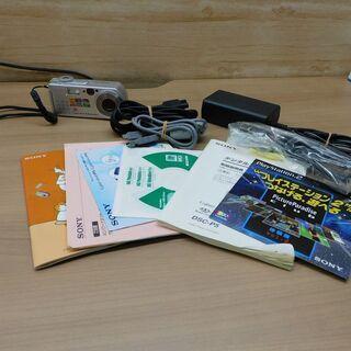 【稼働・懐かしい】SONY Cyber-shot DSC-P5 ...