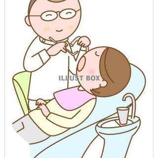 菊池市か大津町で歯医者さん教えて、親知らず抜歯