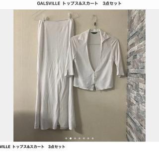 【ネット決済】ドレス6