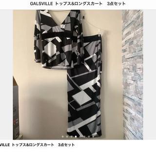【ネット決済】ドレス7
