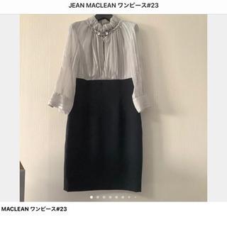 【ネット決済】ドレス8