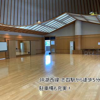 2020年7月よりスタートした 滋賀県大津市 湖西の社交ダンスサークル