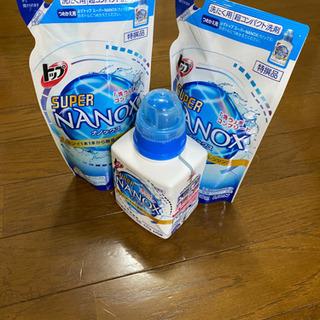 ナノックス洗濯用洗剤