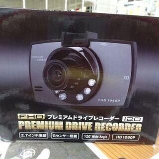 ヒロ・コーポレーション FHDプレミアムドライブレコーダー  J...