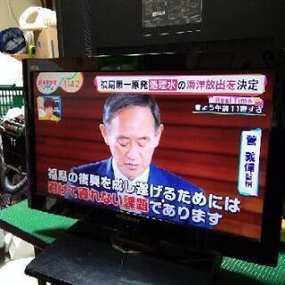テレビ MITUBISHI 19インチ