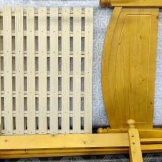 コイズミ シングルベッド マットレスセット R