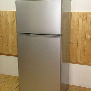 【ネット決済・配送可】【中古】rr1592 アクア 冷凍冷蔵庫 ...