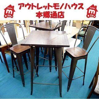 〇 札幌① ハイカウンターセット 高さ105.5㎝ ハイテーブル...
