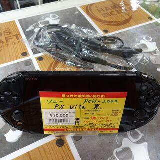 ソニー  PS Vita PCH-2000 黒 中古品 S…