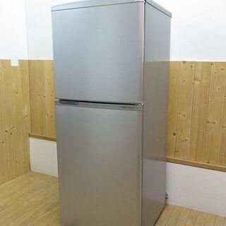 【ネット決済・配送可】【中古】rr1601 アクア 冷凍冷蔵庫 ...