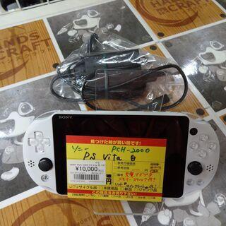 ソニー  PS Vita PCH-2000 白 中古品 S…
