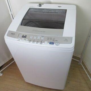 JAKN2228/洗濯機/7キロ/ステンレス槽/自動おそう…