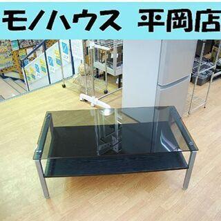 センターテーブル 幅110×奥行60×高さ40.5cm リビング...