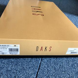 【新品未使用】DAKSバスタオル2枚セット - 生活雑貨
