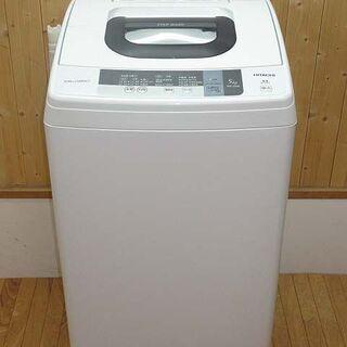 【ネット決済・配送可】【中古】rr0940 日立 洗濯機 NW-...