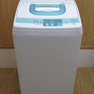 【ネット決済・配送可】【中古】rr1431 日立 洗濯機 NW-...