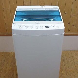 【ネット決済・配送可】【中古】rr1254 ハイアール 洗濯機 ...
