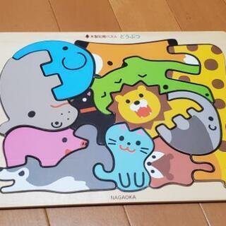【知育玩具】木製知育パズル どうぶつ(NAGAOKA)
