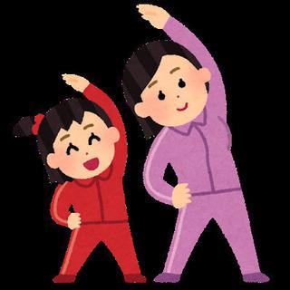 4月28日(水)名古屋市緑区●体操教室参加メンバー募集!!