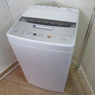 JAKN2230/洗濯機/4.5キロ/ステンレス槽/自動お…
