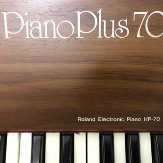 ローランド(Roland)電子ピアノ