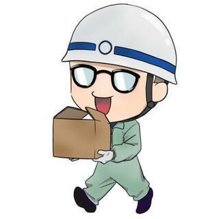 館林市【軽作業スタッフ】☆日払い満額支給OK☆