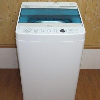 【ネット決済・配送可】【中古】rr0271 ハイアール 洗濯機 ...