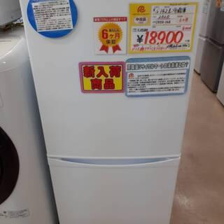 💕6ヶ月保証👌2020年製✨2ドア冷蔵庫 アイリスオーヤマ 14...