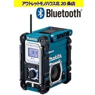 ☆ 新品未使用 マキタ 充電式ラジオ MR108 Bluetoo...