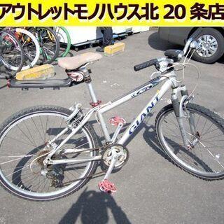 ☆マウンテンバイク 26インチ ジャイアント GIANT ATX...