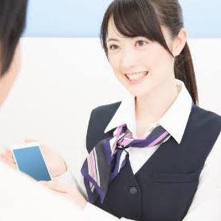副業OK【業務委託・人材紹介業務】