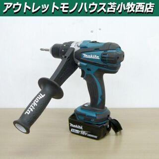 マキタ DF458D 本体、バッテリ、充電器セット 18.…