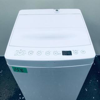 ①✨2018年製✨158番TAG label ✨全自動電気洗濯機...