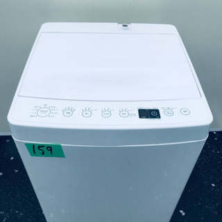①✨2020年製✨159番TAG label ✨全自動電気洗濯機...