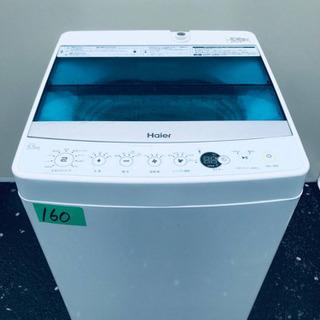 ①✨2018年製✨160番 Haier✨全自動電気洗濯機✨JW-...