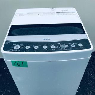 ①✨2019年製✨161番 Haier✨全自動電気洗濯機✨JW-...