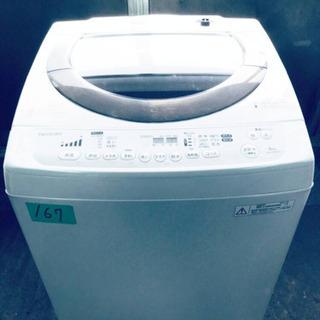 ①‼️8.0kg‼️167番 TOSHIBA✨東芝電気洗濯機✨A...