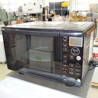 USED 日立 オーブンレンジ MRO-T5E3