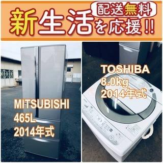 送料無料❗️ 🌈国産メーカー🌈でこの価格❗️⭐️冷蔵庫/洗濯機の...