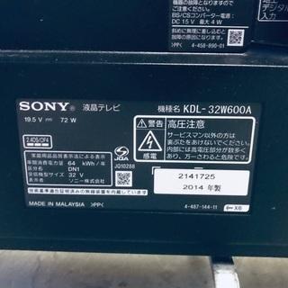 ♦️EJ346B SONY 液晶テレビ 【2014年製】 − 埼玉県